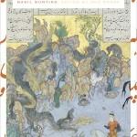 Staff Picks: 'Bunting's Persia,' Dickinson's Manuscripts