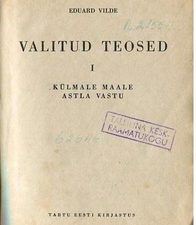 Estonian-Library-Book-2