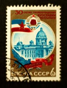 Soviet_stamp_1975_30_let_RSFR_6k