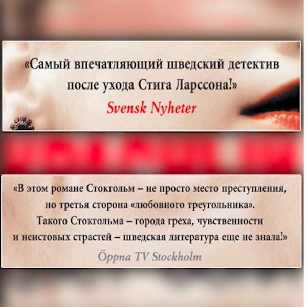russianblurb