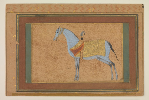 A Stallian, Habiballah of Sava, 1601-6