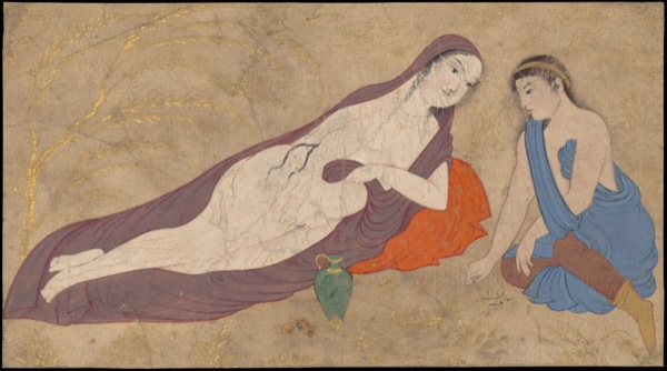 Two Lovers in a Landscape, 17th c, Iranian