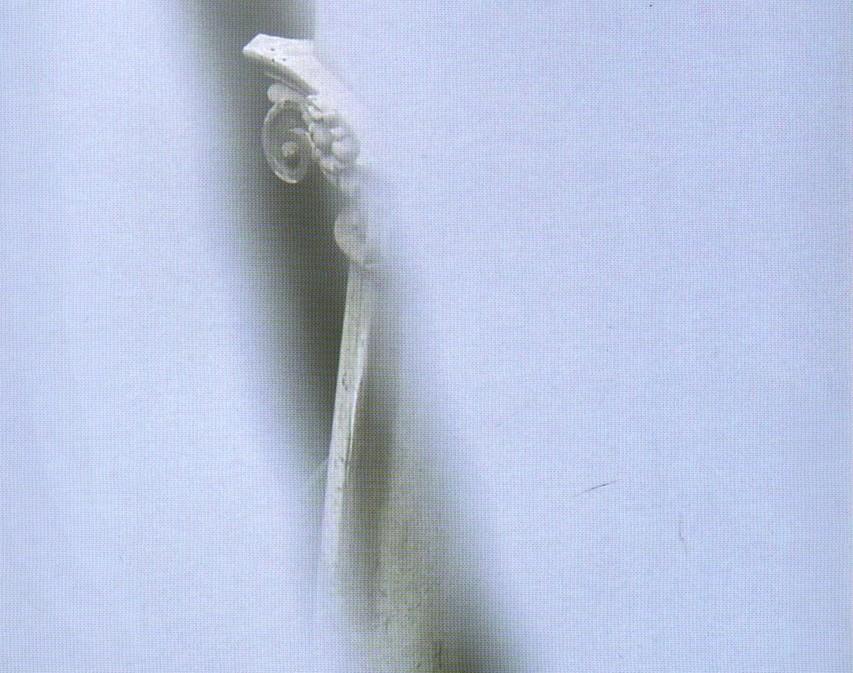 seiobo hungarian