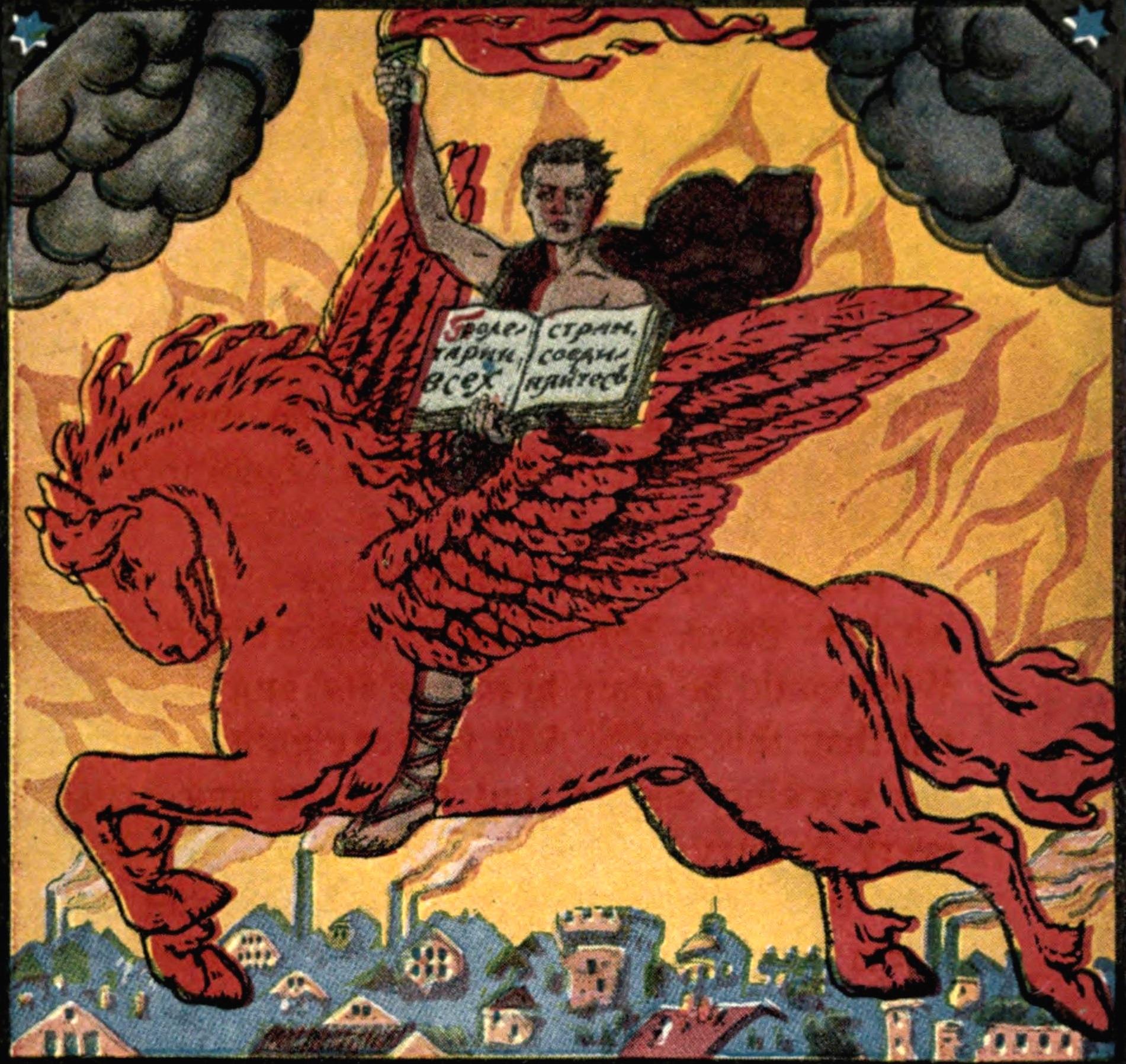 Soviet_Poster_1