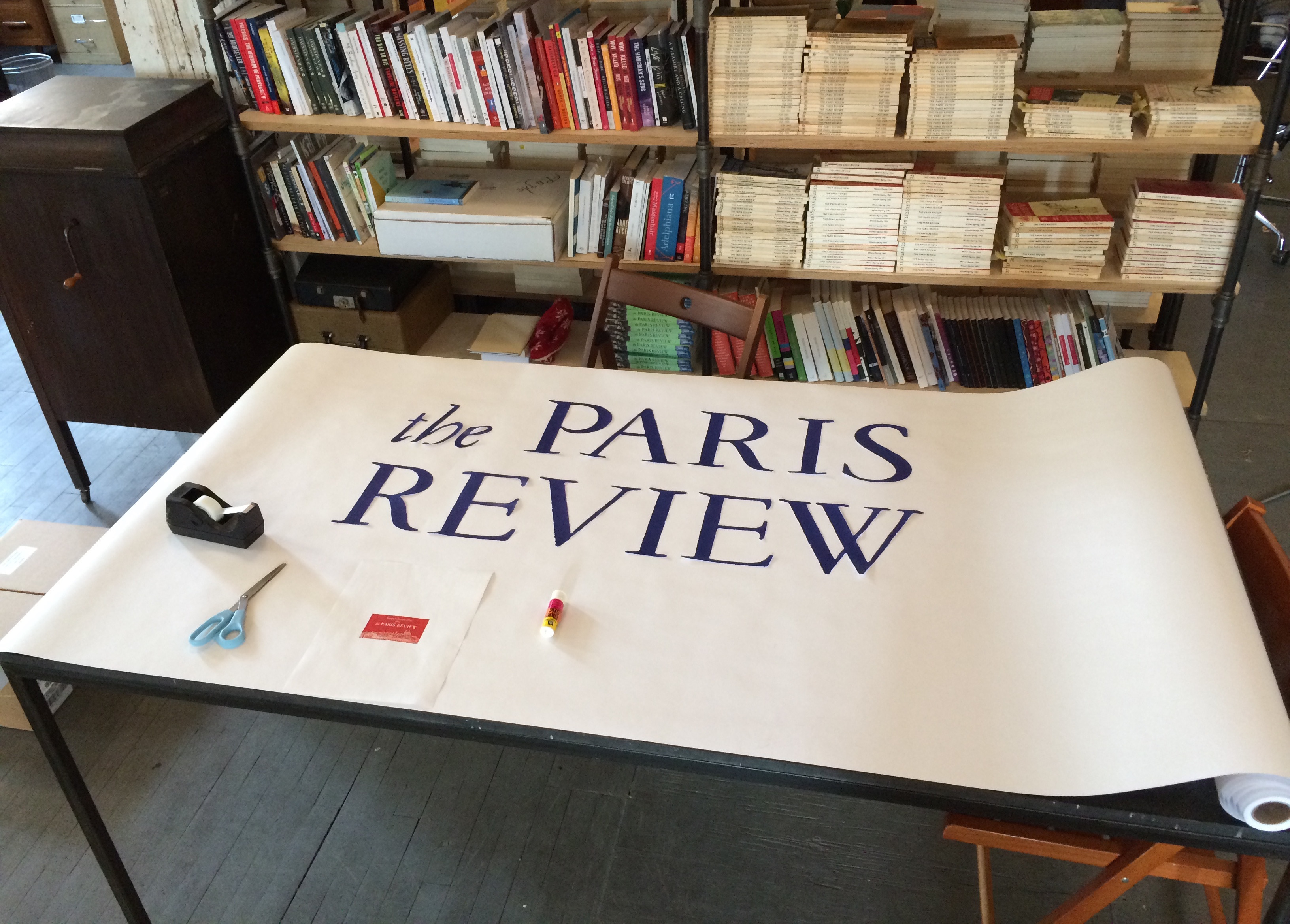 paris review popup banner