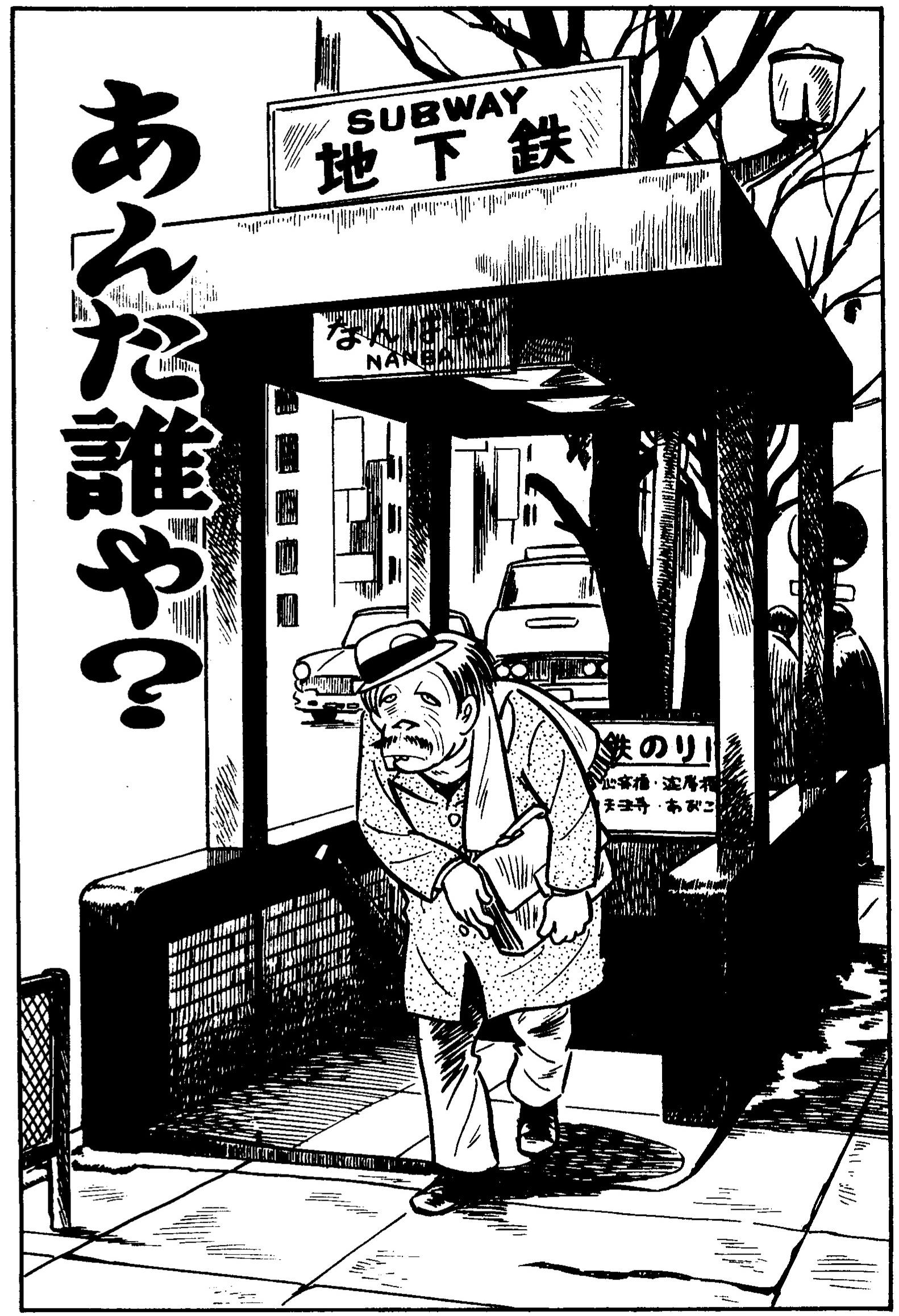 tatsumi2