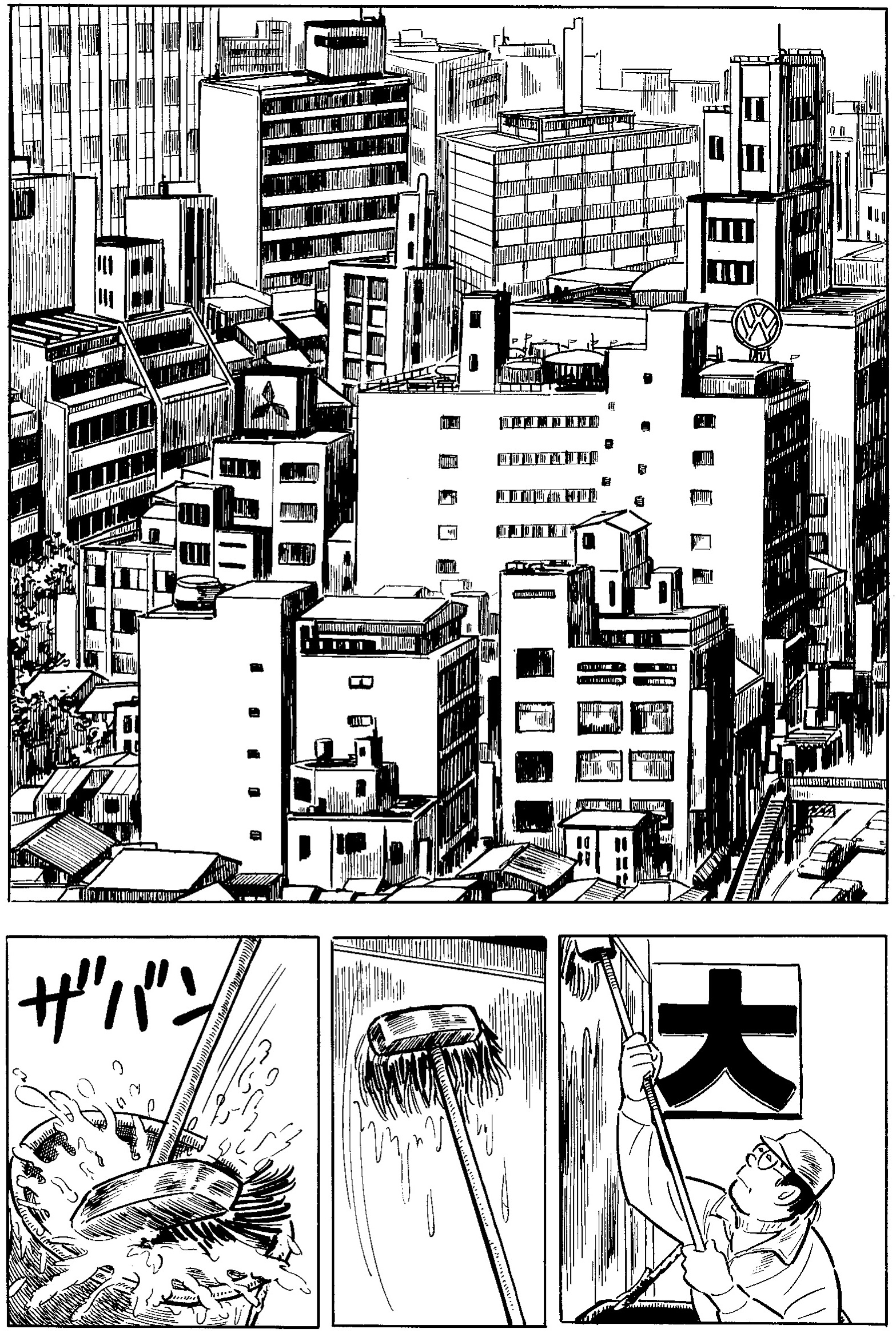 tatsumi3