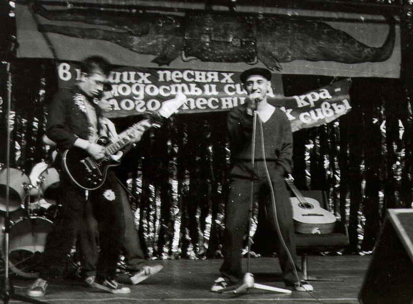 Survival-Instruction-performs-at-Tyumen-festival-in-1988--from-Artur-Strukov-s-archives