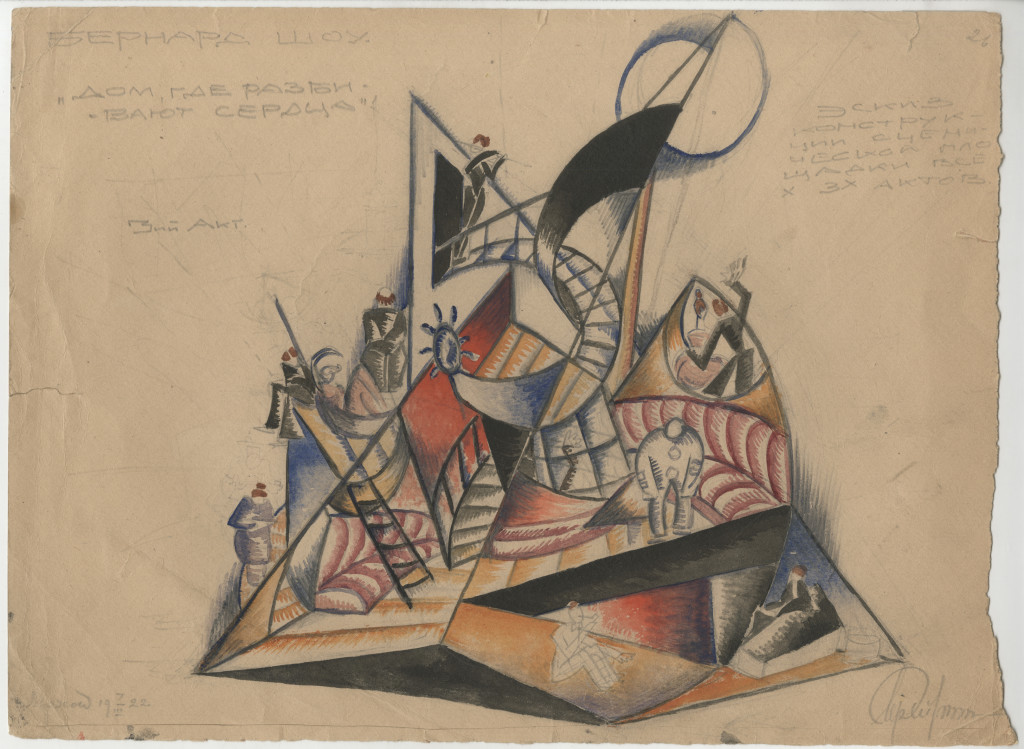 Sergei Eisenstein, Set design for Act III of Heartbreak House (unrealised),  1922, paper, pencil, ink and watercolour on paper ©Russian State Archive of Literature and Art, Moscow