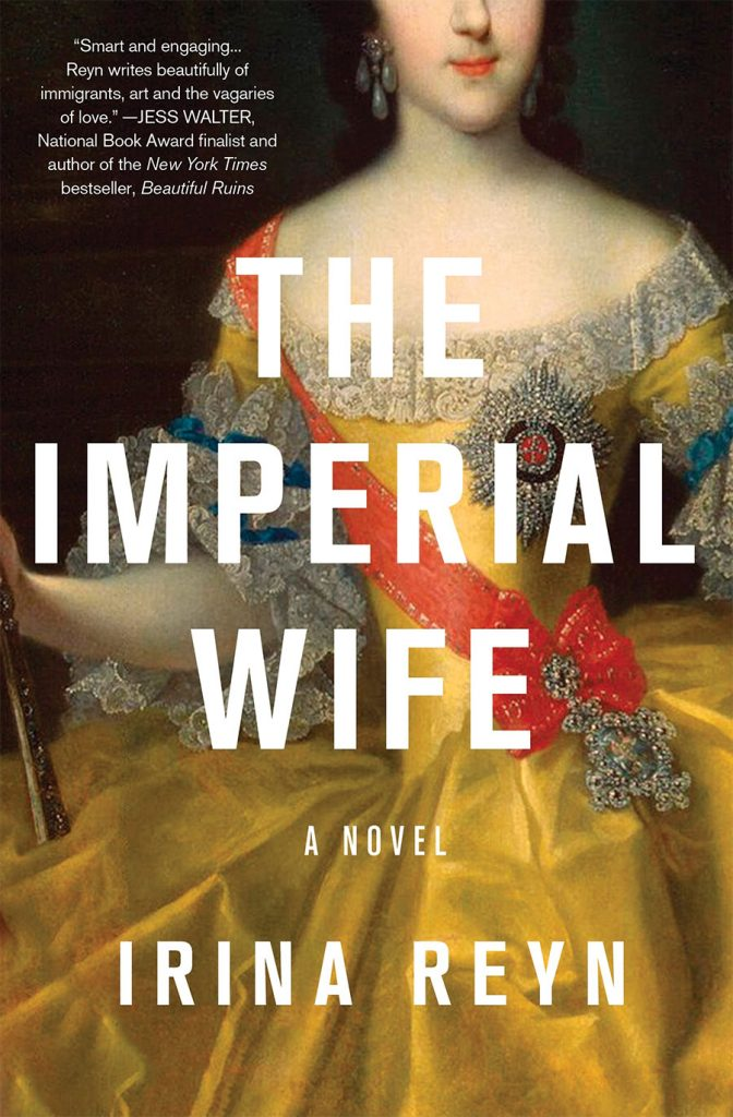 cover-imperial-wife-new-672x1024