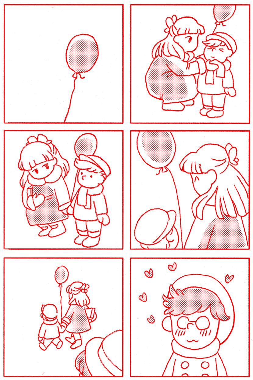 flirtation-1