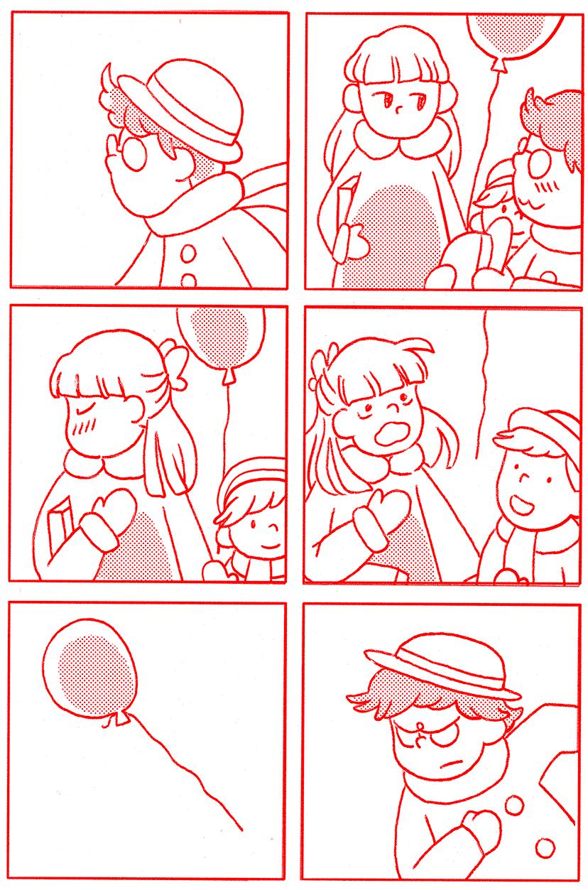 flirtation-2