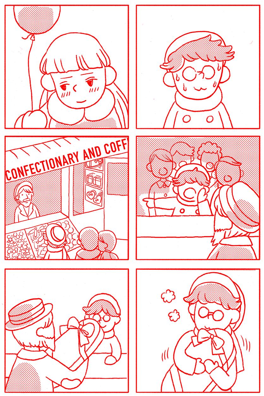 flirtation-4