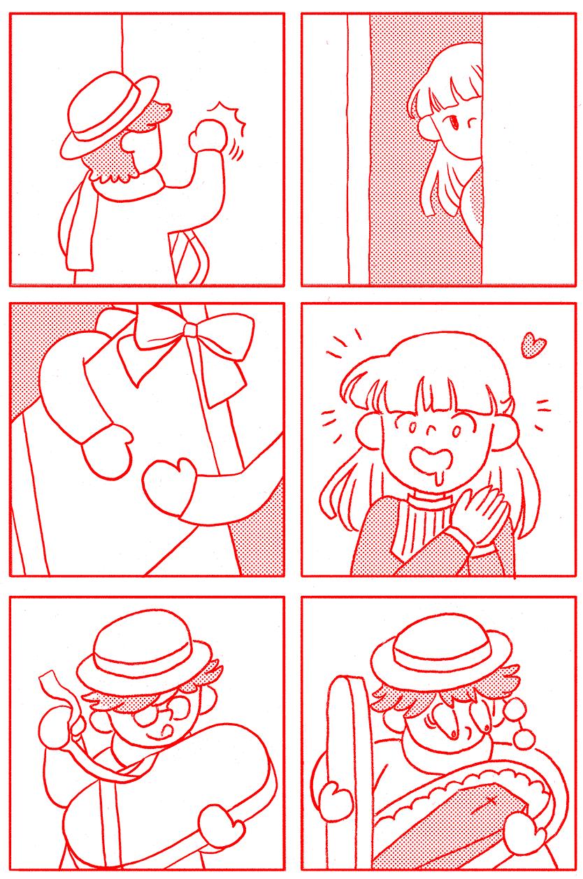 flirtation-5