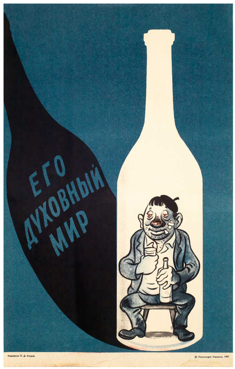an introduction to the mikhail gorbachevs anti alcohol campaign Want create site with free visual composer you can do it easy floppy and an introduction to the mikhail gorbachevs anti alcohol.