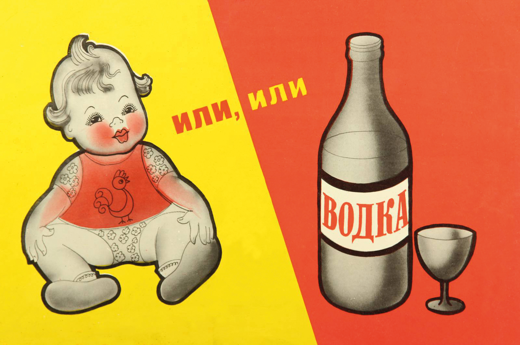 The Paris Review - Booze in the USSR: Soviet Anti-Alcohol Propaganda Posters