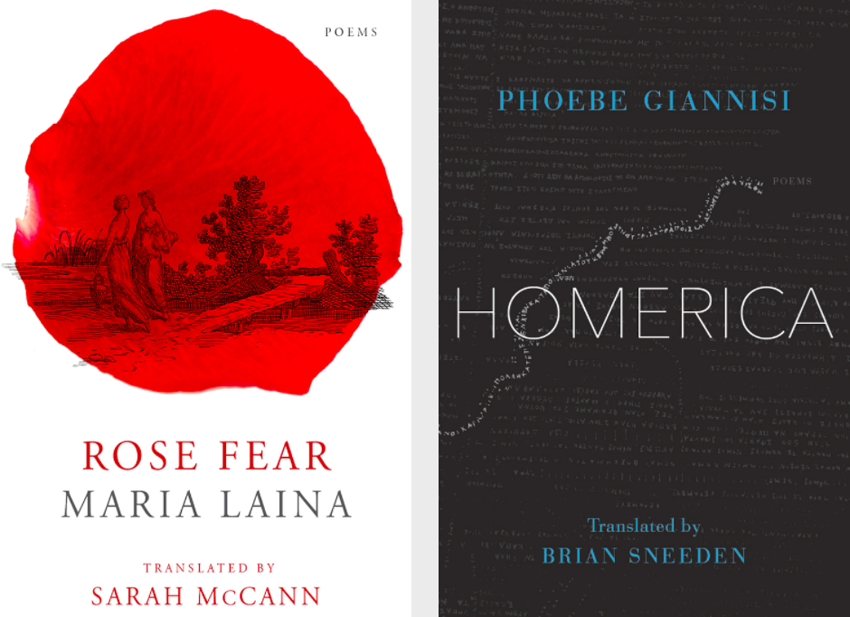 Our Contributors' Favorite Books of 2017
