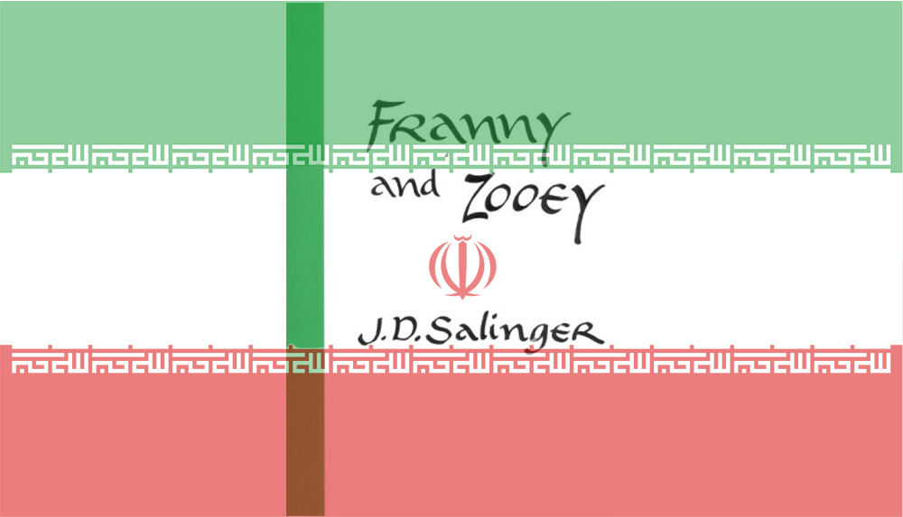 franny and zooey thesis statements Free essay: jd salinger's franny and zooey works cited missing in the novel  franny and zooey, jd salinger uses the glass family to deliver his beliefs on.