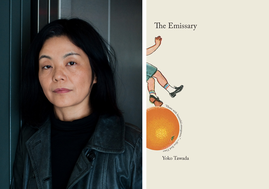Between Two Languages: An Interview with Yoko Tawada