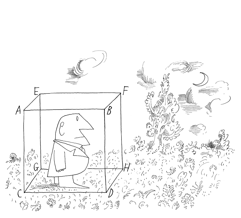 The Labyrinth of Saul Steinberg