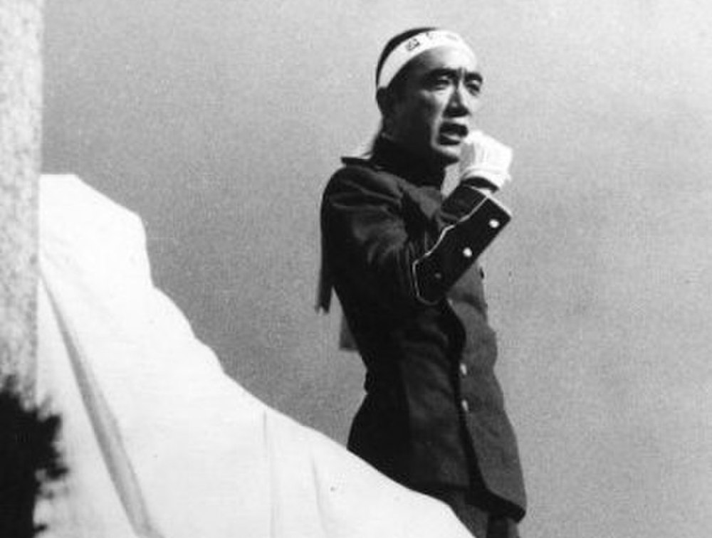 Yukio Mishima in Ichigaya