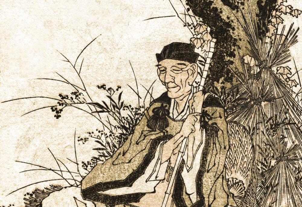 On Reading Basho With My Ten Year Old
