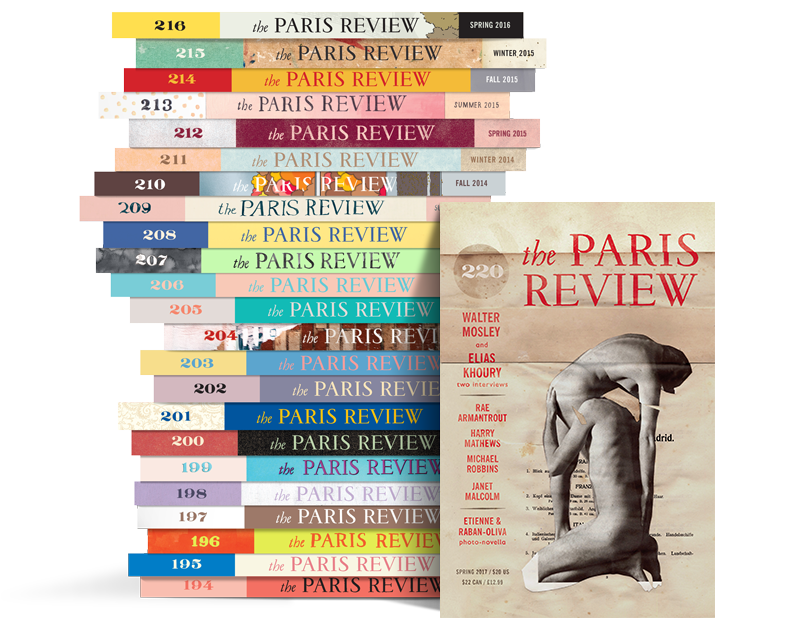 Paris Review Stack 220