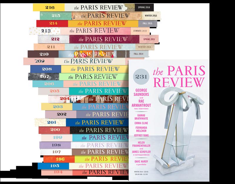 Paris Review Stack 231