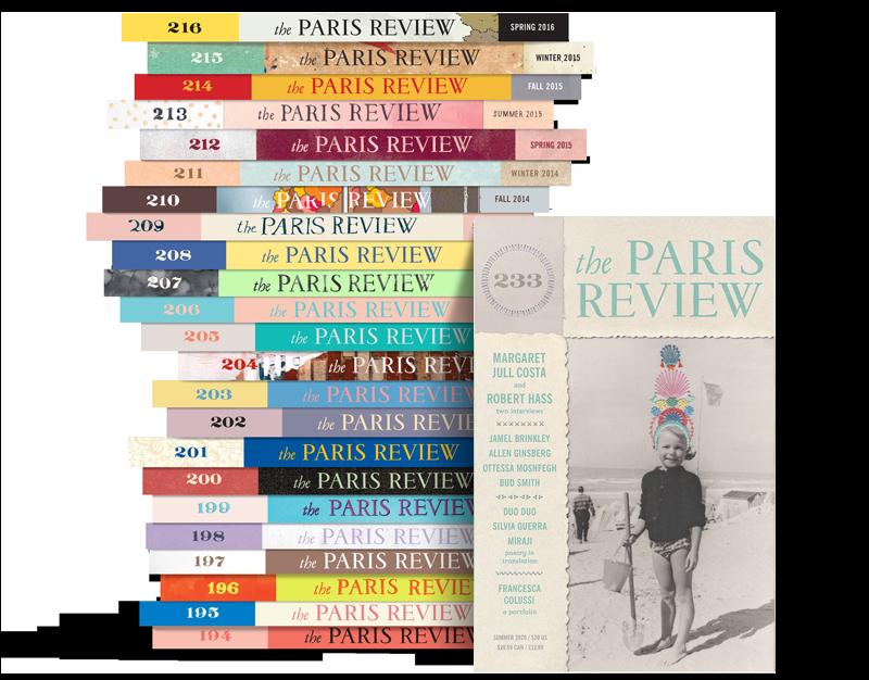 Paris Review Stack 233